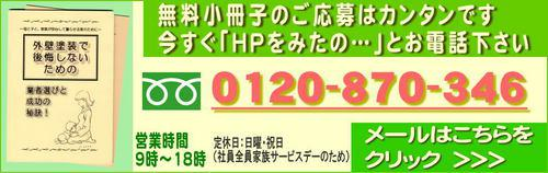 小冊子応募用バナー緑.jpg